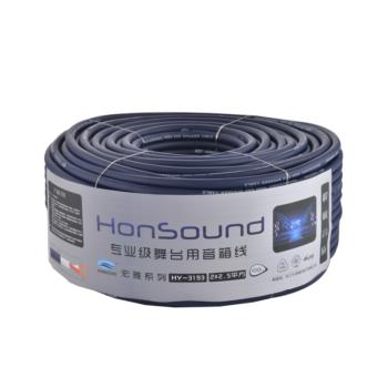 宏尚德(HONSOUND)专业舞台音箱线发烧级护套音响线缆2*2.5平方 蓝色 100米/卷
