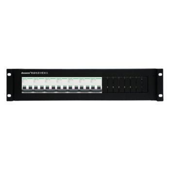 奥盛(Aosens)机柜配电单元PDU配电箱 施耐德直流7个2P空开断路器 架顶电源2U