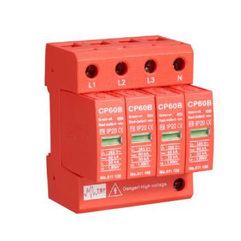 創璽(CMOS)三相電源防雷器 CP60B/4