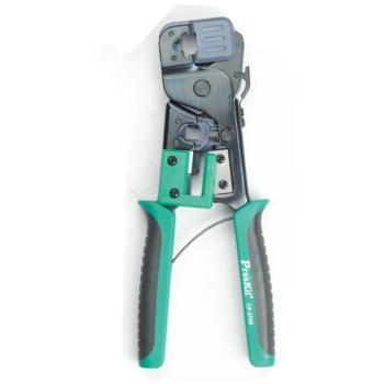宝工(ProsKit)6P/8P铁柄网络压接钳 网线钳 CP-376D