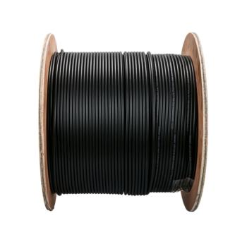爱谱华顿(AIPU) GYXTW室外型铠装4芯单模光缆 1000m AP-G-01-4WB-W