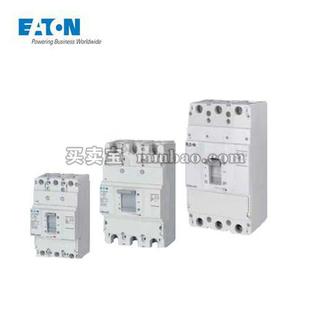 伊顿电气 塑壳断路器;BZMC2-A250
