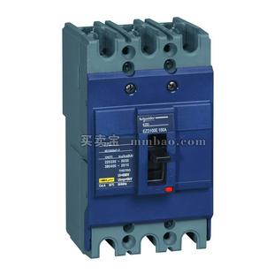 施耐德 塑壳断路器;EZD100E-100A 插入式 3P(新)
