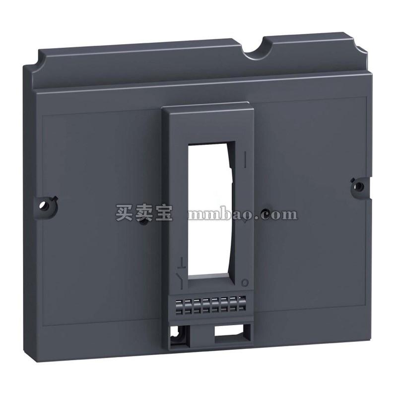 施耐德 常用附件 塑壳断路器附件;NSX-长端子护套 3P