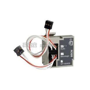 施耐德 通信套装 塑壳断路器附件;NSX-通信套装方案三(COM3)