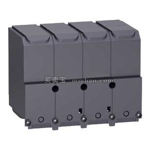 施耐德 直流产品 塑壳断路器附件;NSX-用于100~250A DC串联连接器端的长端子护罩