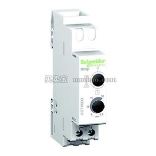 施耐德 照明控制元件;MIN P CCT15233