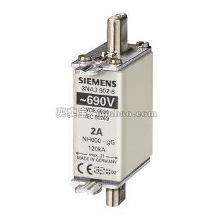 西门子 刀型熔断器;NH000-50A 芯 (3NA3820-2C)