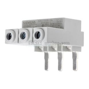 西门子 电机启动器附件;3RV1901-1E