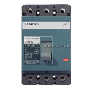 西门子 塑壳电动机保护;3VT8320-1CA03-2HG0