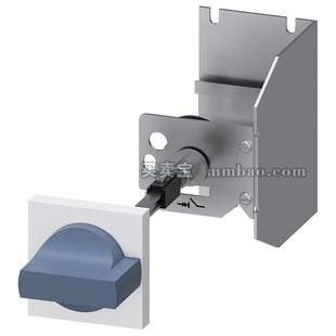 西门子 电机启动器附件;3RV2917-5AA00