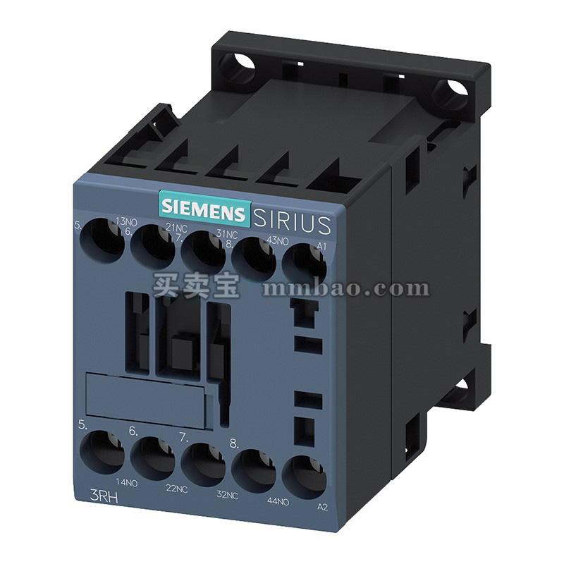 西门子 国产3RH 中间继电器