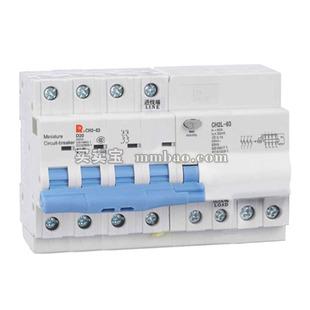 常熟开关 微断漏电保护;CH2L-63B 40A/1PN