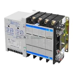 上海人民 双电源;RMQ5-125/4IIMR 100A 智能型控制器 板前 控制器电缆线长3米
