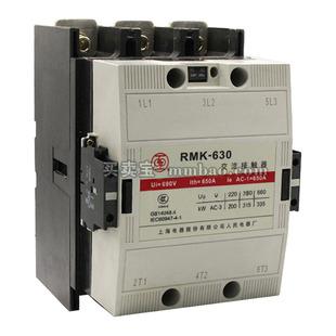 上海人民 交流接触器;RMK110-30-11 AC24V