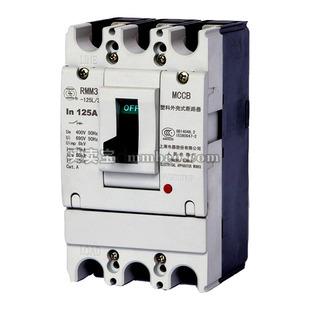 上海人民 塑壳配电保护;RMM3-250H/3340 125A AC220V 板前