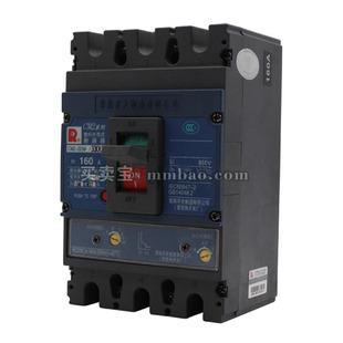 常熟开关 塑壳配电保护;CM2-225M/4340C 140A AC230V