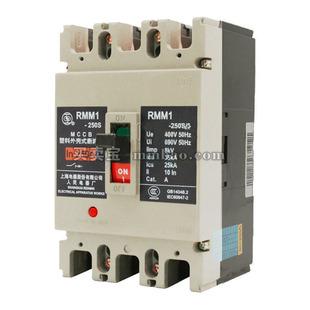 上海人民 塑壳配电保护;RMM1-250S/3320 200A 引出线100CM 板前