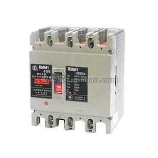 上海人民 塑壳电动机保护;RMM1-250H/33202 125A 附件引出线100CM 板前