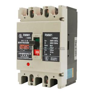 上海人民 塑壳配电保护;RMM1-160H/3328 100A 板前 引出线1000MM