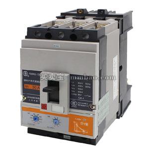 上海人民 塑壳配电保护;RMM2-100/3480 100A(BSE100) 分AC220V