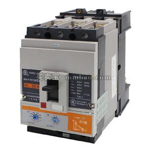 上海人民 塑壳配电保护;RMM2-250/3420 160A(BSE250) 抽屉式板后 接线端短罩盖