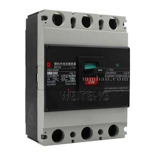 常熟开关 塑壳电动机保护;CM3-100M/33402 50A AC220V 双辅助
