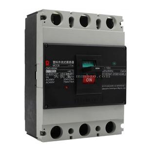 常熟开关 塑壳配电保护;CM3-100L/3340 100A AC230V 插入式板前