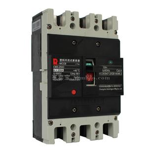 常熟开关 塑壳配电保护;CM3-250L/3310 125A AC230V 插入式板后
