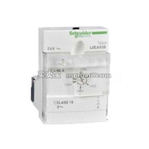 施耐德 TeSys U 电机起动控制器;LUCA1XBL 控制单元0.35-1.4A 24VDC