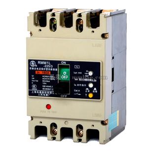上海人民 塑壳漏电保护;RMM1L-630H/4308 500A 漏电报警器