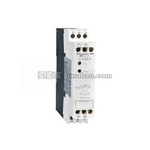 施耐德 热敏保护继电器;LT3SA00MW