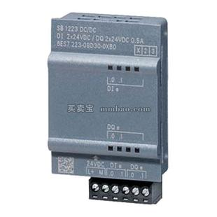 西门子 通用型PLC;6ES7221-1BF32-0XB0