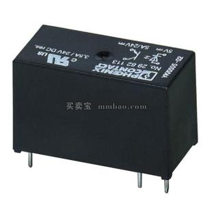 菲尼克斯 固态继电器;OPT-24DC/24DC/2(2966595)