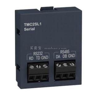 施耐德 Modicon M221 附件 控制器附件;TMC2SL1