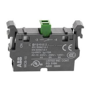 ABB 按钮指示装置附件;MCBH-00