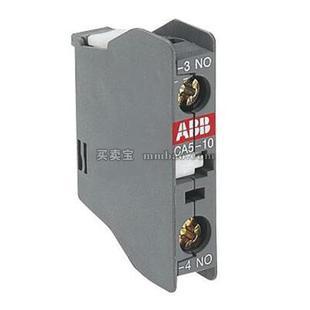 ABB 接触器附件;CAL18X-11