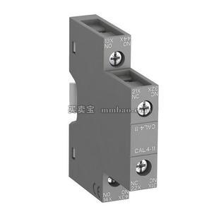 ABB 接触器附件;CAL18-11