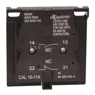 ABB 接触器附件;CAL16-11B