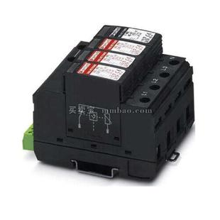 菲尼克斯 电源电涌保护器;VAL-MS 230/3+1-FM(2838199)