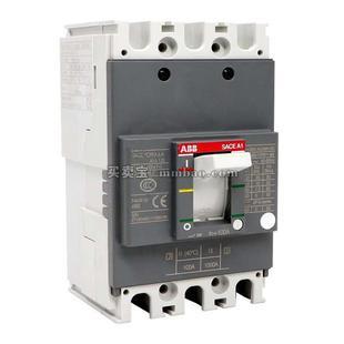 ABB 塑壳配电保护;A1A125 TMF100/1000 FF 3P