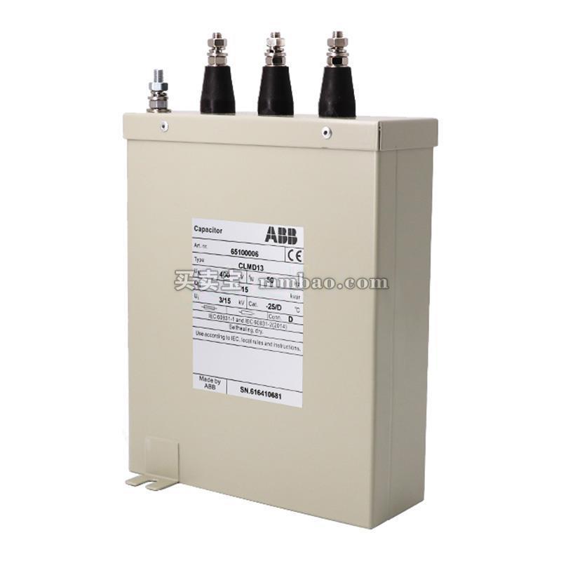 ABB CLMD 三相 电容器