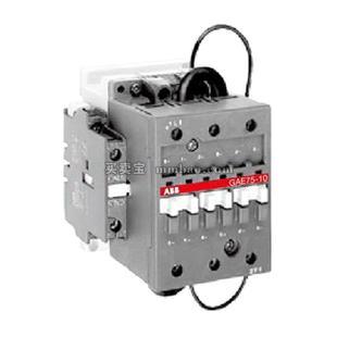 ABB 直流接触器;GAE75-10-00*24V DC