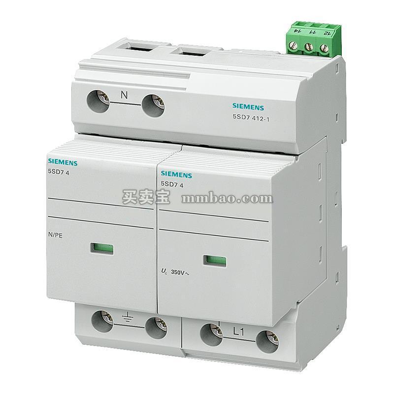 西门子 5SD74 电源电涌保护器