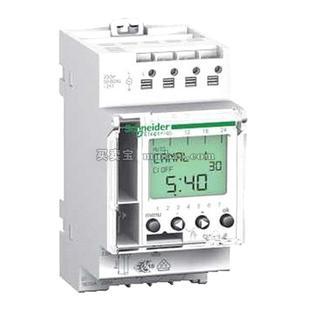 施耐德 时间继电器;IHP 2C 可编程定时开关