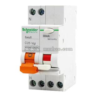 施耐德 Easy 9 漏电保护;MGNEA9C45-C16/1P+N 30MA
