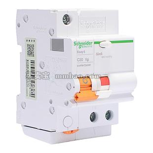 施耐德 Easy 9 漏电保护;EA9RN-C25/2P 30MA