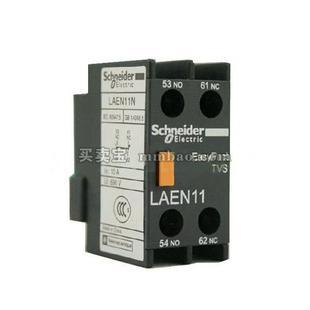施耐德 EasyPact TVS 附件 辅助触点 接触器附件;LAE-N11N