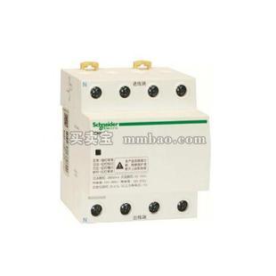 施耐德 Acti 9 微型断路器附件;ICNV 4P 63A(新)