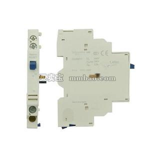 施耐德  触点模块 电动机保护断路器附件;GV-AD1010
